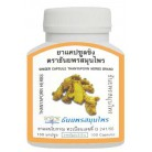 Food Supplement Ginger