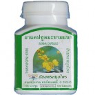 Food Supplement Senna Alexandrina