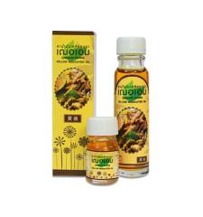 cher aim medicated oil 20ml