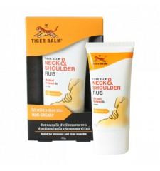 tiger balm neck and shoulder 50gr