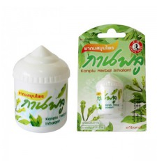 siang pure herbal inhalant